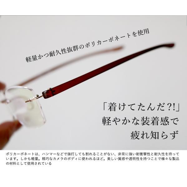 老眼鏡 かっこいい ツーポイントモデル 117 全2色 リーディンググラス おしゃれ 男性用 女性用 老眼鏡に見えないメガネ ブルーライトカット メンズ レディース|onokonoshop|14
