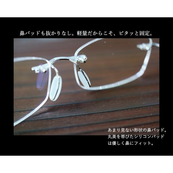 老眼鏡 かっこいい ツーポイントモデル 117 全2色 リーディンググラス おしゃれ 男性用 女性用 老眼鏡に見えないメガネ ブルーライトカット メンズ レディース|onokonoshop|15