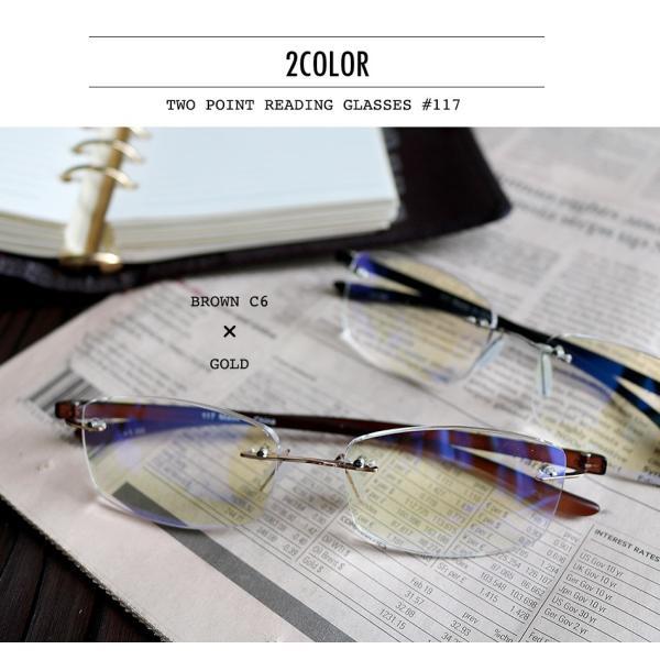 老眼鏡 かっこいい ツーポイントモデル 117 全2色 リーディンググラス おしゃれ 男性用 女性用 老眼鏡に見えないメガネ ブルーライトカット メンズ レディース|onokonoshop|19