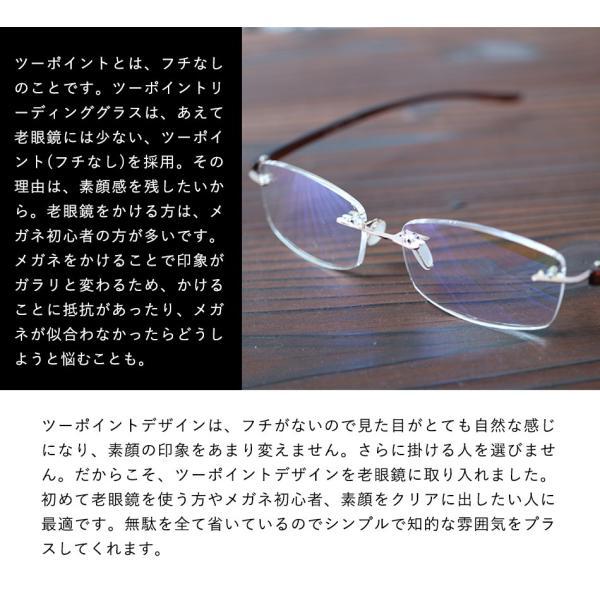老眼鏡 かっこいい ツーポイントモデル 117 全2色 リーディンググラス おしゃれ 男性用 女性用 老眼鏡に見えないメガネ ブルーライトカット メンズ レディース|onokonoshop|06
