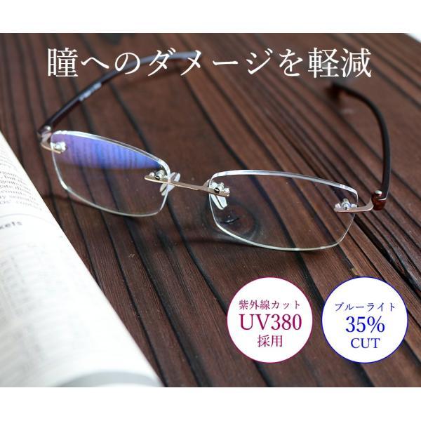 老眼鏡 かっこいい ツーポイントモデル 117 全2色 リーディンググラス おしゃれ 男性用 女性用 老眼鏡に見えないメガネ ブルーライトカット メンズ レディース|onokonoshop|09