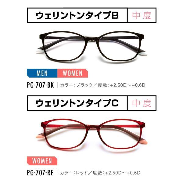 【レンズクリーナー プレゼント 今月限定】老眼鏡 ピントグラス PINT GLASSES 眼鏡 視力補正用 男性 女性 メンズ レディース 全17種 送料無料|onokonoshop|14