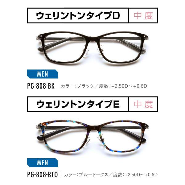 【レンズクリーナー プレゼント 今月限定】老眼鏡 ピントグラス PINT GLASSES 眼鏡 視力補正用 男性 女性 メンズ レディース 全17種 送料無料|onokonoshop|15