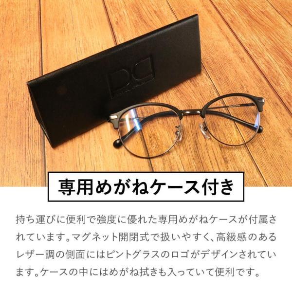 【レンズクリーナー プレゼント 今月限定】老眼鏡 ピントグラス PINT GLASSES 眼鏡 視力補正用 男性 女性 メンズ レディース 全17種 送料無料|onokonoshop|20