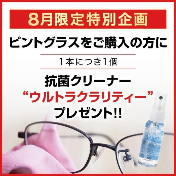 【レンズクリーナー プレゼント 今月限定】老眼鏡 ピントグラス PINT GLASSES 眼鏡 視力補正用 男性 女性 メンズ レディース 全17種 送料無料|onokonoshop|03