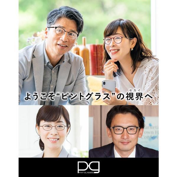 【レンズクリーナー プレゼント 今月限定】老眼鏡 ピントグラス PINT GLASSES 眼鏡 視力補正用 男性 女性 メンズ レディース 全17種 送料無料|onokonoshop|21