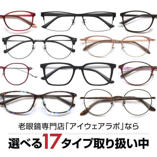 【レンズクリーナー プレゼント 今月限定】老眼鏡 ピントグラス PINT GLASSES 眼鏡 視力補正用 男性 女性 メンズ レディース 全17種 送料無料|onokonoshop|04