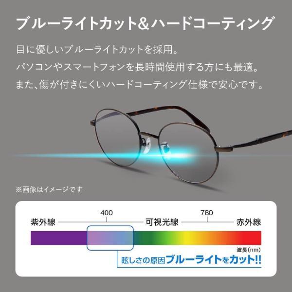 【レンズクリーナー プレゼント 今月限定】老眼鏡 ピントグラス PINT GLASSES 眼鏡 視力補正用 男性 女性 メンズ レディース 全17種 送料無料|onokonoshop|09