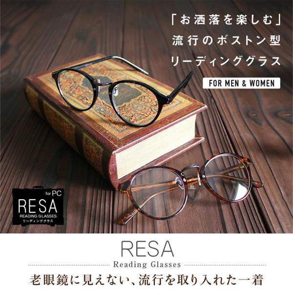 老眼鏡 シニアグラス ブルーライトカット RESA Readinglasses レサ リーディンググラス LOUVRE おしゃれ 男性用 女性用 全2色 度数 onokonoshop