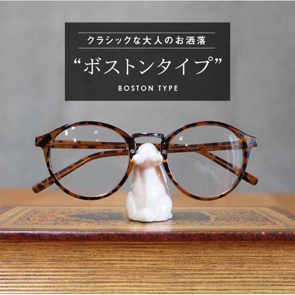 老眼鏡 シニアグラス ブルーライトカット RESA Readinglasses レサ リーディンググラス LOUVRE おしゃれ 男性用 女性用 全2色 度数 onokonoshop 14