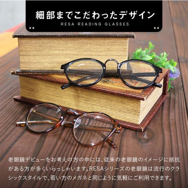 老眼鏡 シニアグラス ブルーライトカット RESA Readinglasses レサ リーディンググラス LOUVRE おしゃれ 男性用 女性用 全2色 度数 onokonoshop 05