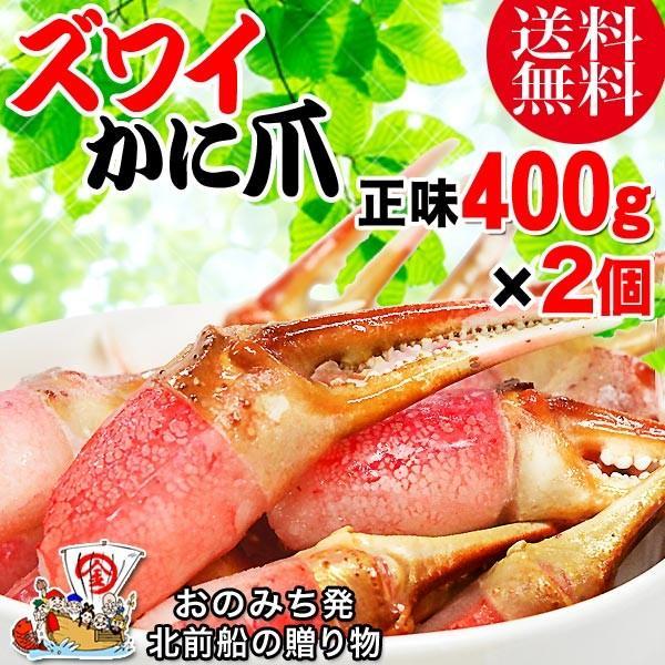 カニ かに 蟹 グルメ カニ爪 生食Ok ズワイガニ 爪肉 約1kg (500g ×2個) 刺身用 送料無料