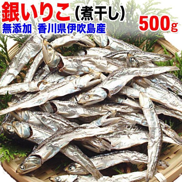 お中元 ギフト グルメ煮干し いりこ 伊吹島 銀のいりこ 500g 香川県産 送料無料 煮干し|onomichi-marukin