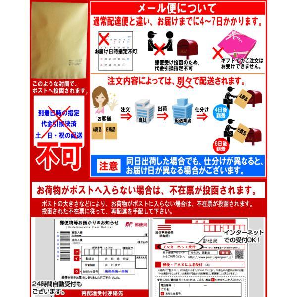 無塩・無添加 ミックスナッツ 100g×1袋 訳あり 割れ・欠け混み くるみ アーモンド 少量のカシューナッツ 3種のナッツ メール便限定 送料無料 onomichi-marukin 16