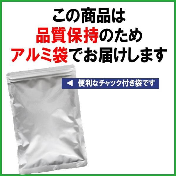 無塩・無添加 ミックスナッツ 100g×1袋 訳あり 割れ・欠け混み くるみ アーモンド 少量のカシューナッツ 3種のナッツ メール便限定 送料無料 onomichi-marukin 05