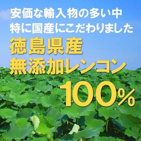 お試し れんこんパウダー レンコン粉末 パウダー 国産 無添加 徳島県産 100g 送料無料|onomichi-marukin|04