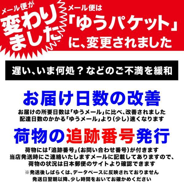 ナッツ 塩キャラメルくるみ 130g×1袋 アメリカ産 胡桃 メール便限定 送料無料 セール|onomichi-marukin|09