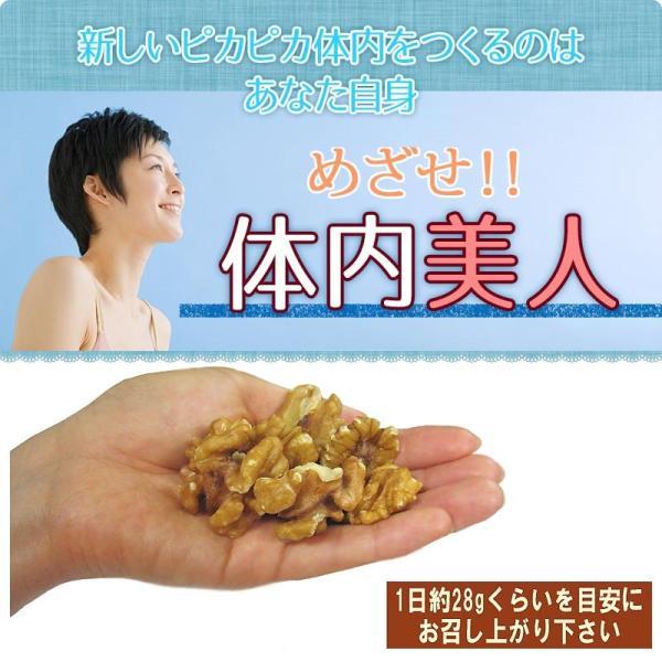 ナッツ 塩キャラメルくるみ 130g×1袋 アメリカ産 胡桃 メール便限定 送料無料 セール|onomichi-marukin|04