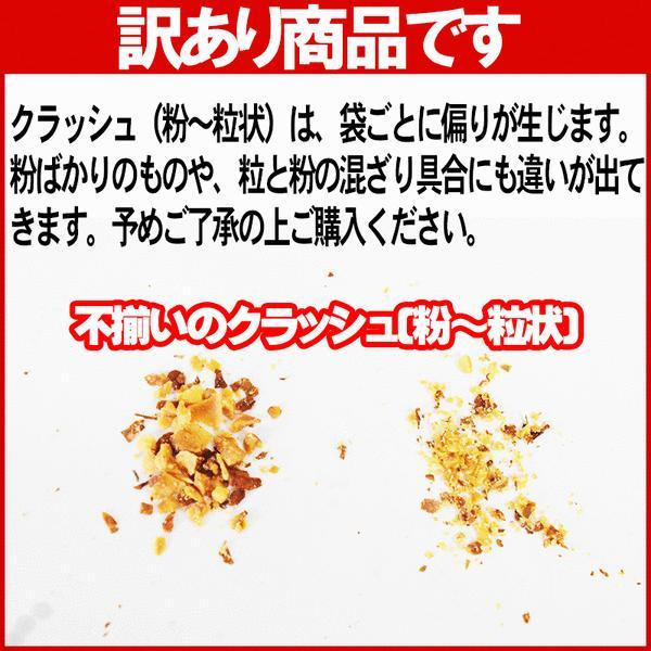 訳あり わけあり アーモンド 素焼き 1kg セール 粉砕チップ ほぼ粉末 不揃い 【ホールではありません】 無添加 1kg×1袋  ナッツ 食品 メール便限定 送料無料|onomichi-marukin|15