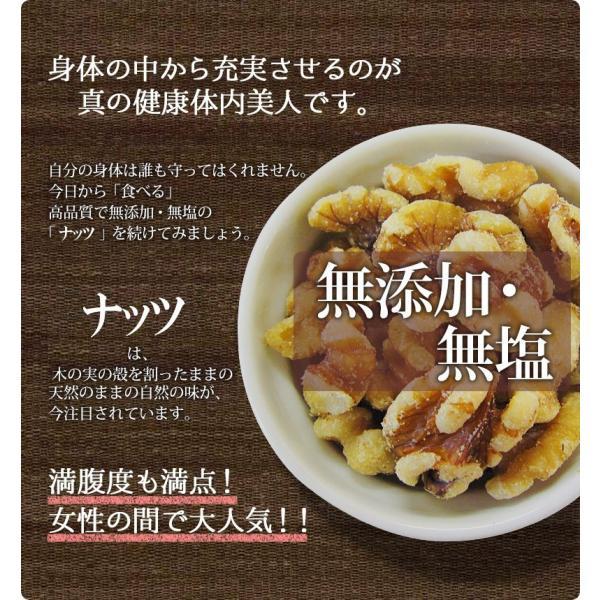 セール(わけあり 訳あり)無塩 ピーナッツ 無添加 1kg ナッツ 二つ割 送料無料 メール便限定 落花生|onomichi-marukin|10