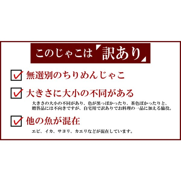 ちりめんじゃこ(パック セット)60g×3袋 広島産 ご飯のお供 送料無料   (魚介類 海産物)魚介 魚 onomichi-marukin 13