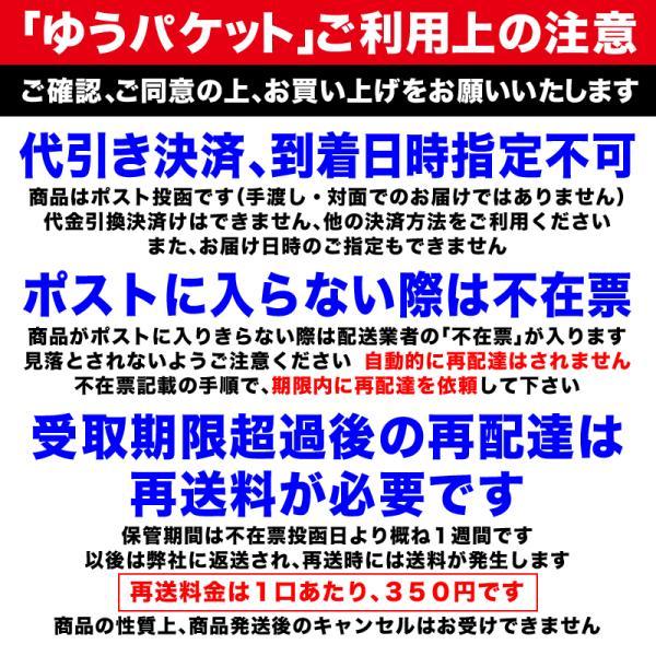 ちりめんじゃこ(パック セット)60g×3袋 広島産 ご飯のお供 送料無料   (魚介類 海産物)魚介 魚 onomichi-marukin 14