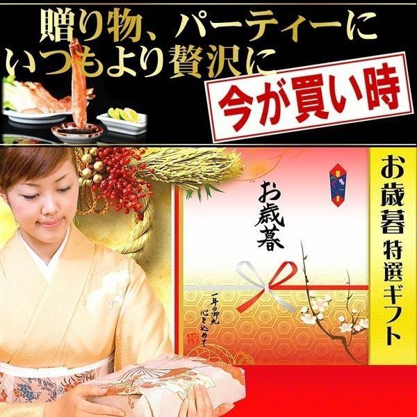 タラバガニ 2kg タラバ 特大タラバ蟹 5L 合計約2kg たらば蟹 /シュリンク 送料無料(G)|onomichi-marukin|05
