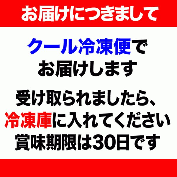 魚介 魚 セール 蟹 カニ かに お刺身用 生ズワイガニ(冷凍) 約1kg(正味800g、約22本〜40本前後、中心は40本前後)ギフト対応できません 通常発送のみです onomichi-marukin 11