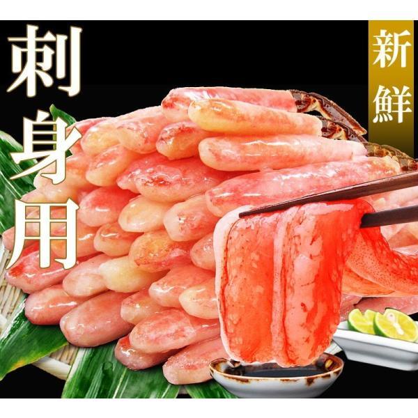 魚介 魚 セール 蟹 カニ かに お刺身用 生ズワイガニ(冷凍) 約1kg(正味800g、約26本〜40本前後、中心は40本前後)ギフト対応できません 通常発送のみです|onomichi-marukin|02