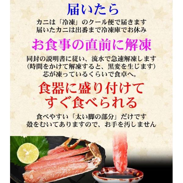 魚介 魚 セール 蟹 カニ かに お刺身用 生ズワイガニ(冷凍) 約1kg(正味800g、約22本〜40本前後、中心は40本前後)ギフト対応できません 通常発送のみです onomichi-marukin 04