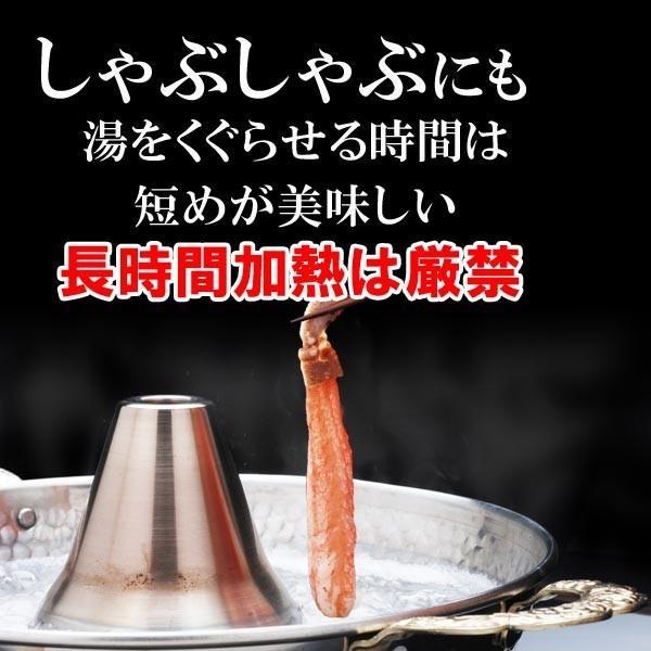 魚介 魚 セール 蟹 カニ かに お刺身用 生ズワイガニ(冷凍) 約1kg(正味800g、約26本〜40本前後、中心は40本前後)ギフト対応できません 通常発送のみです|onomichi-marukin|06