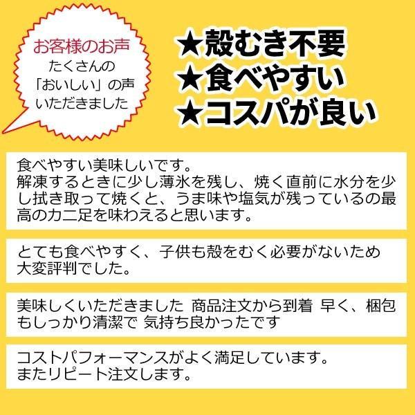 セール(カニ かに 蟹) ボイル 紅ズワイ カニ足棒ポーション 60本 送料無料 (ロシア産原料) onomichi-marukin 09