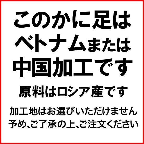セール(カニ かに 蟹) ボイル 紅ズワイ カニ足棒ポーション 60本 送料無料 (ロシア産原料) onomichi-marukin 10