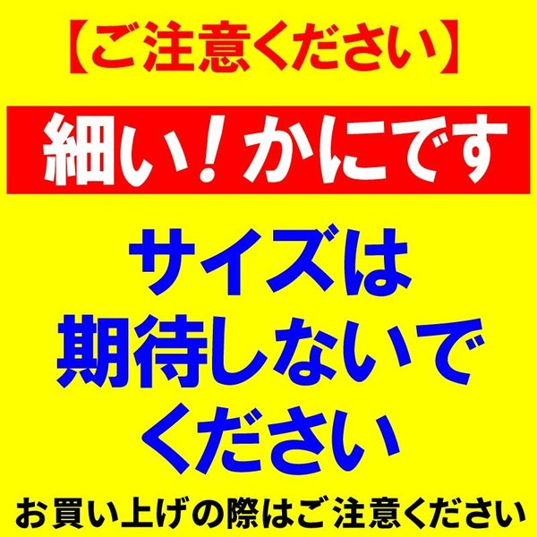 セール(カニ かに 蟹) ボイル 紅ズワイ カニ足棒ポーション 60本 送料無料 (ロシア産原料) onomichi-marukin 03