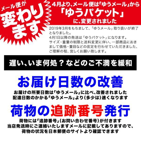 ココアパウダー 無糖 ピュアココア パウダー 純ココア 450g×1袋 無添加 粉末 送料無料|onomichi-marukin|11