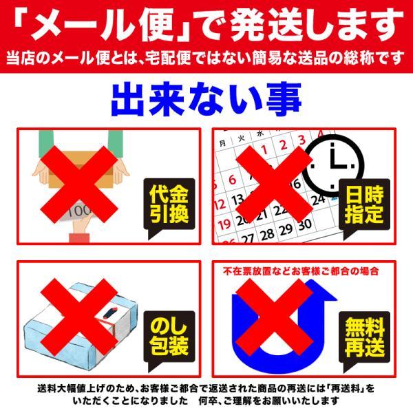 ココアパウダー 無糖 ピュアココア パウダー 純ココア 450g×1袋 無添加 粉末 送料無料|onomichi-marukin|12