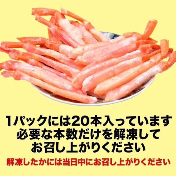 カニ かに 蟹  グルメ  カニ足 80本 ズワイ 紅ズワイ/ポーション 送料無料 セール 魚介 魚 蟹 かに|onomichi-marukin|12