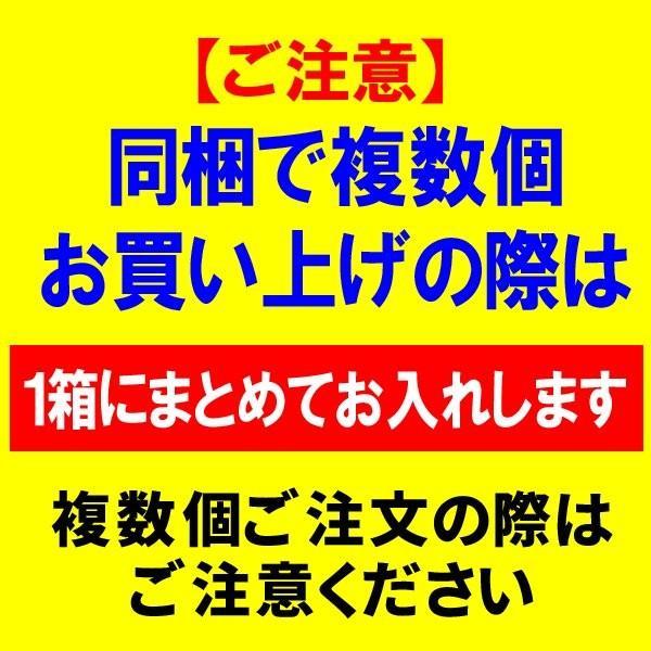カニ かに 蟹  グルメ  カニ足 80本 ズワイ 紅ズワイ/ポーション 送料無料 セール 魚介 魚 蟹 かに|onomichi-marukin|14