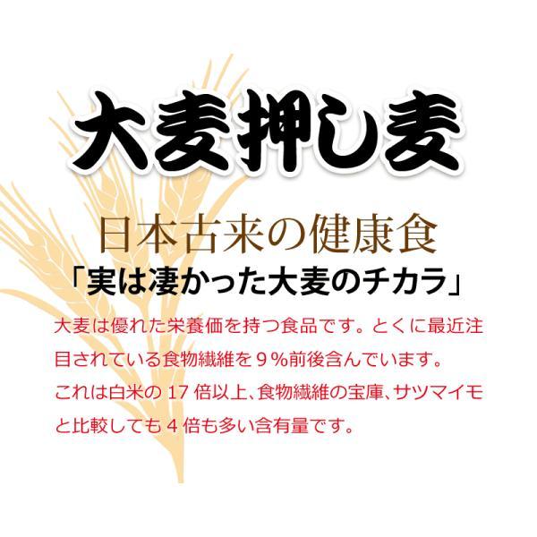押麦 大麦 押麦 国産 2kg βグルカン 送料無料|onomichi-marukin|03
