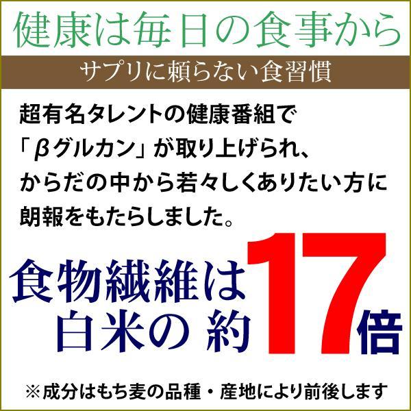 押麦 大麦 押麦 国産 2kg βグルカン 送料無料|onomichi-marukin|07