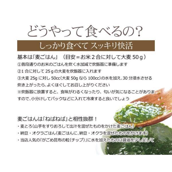 押麦 大麦 押麦 国産 2kg βグルカン 送料無料|onomichi-marukin|09