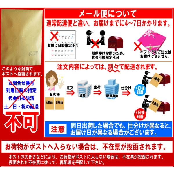 (わけあり 訳あり)もち麦 大麦 もちむぎ 500g×1袋 βグルカン 送料無料 セール スーパーフード|onomichi-marukin|13