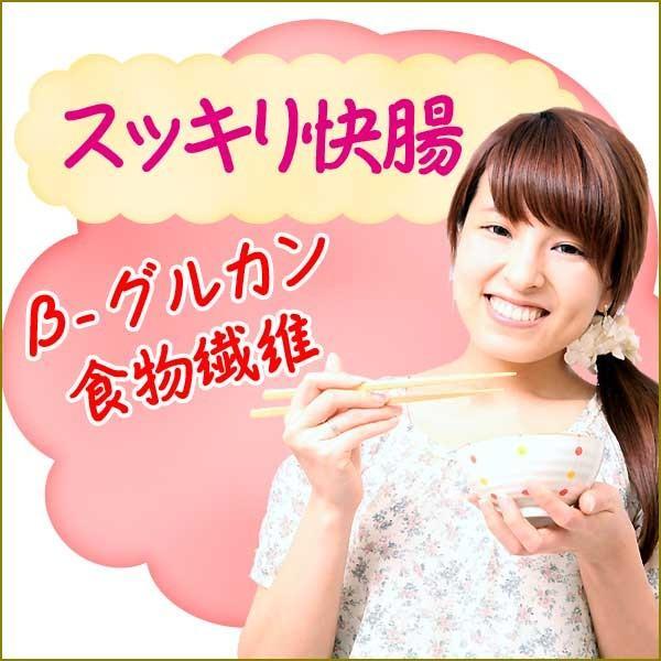 (わけあり 訳あり)もち麦 大麦 もちむぎ 500g×1袋 βグルカン 送料無料 セール スーパーフード|onomichi-marukin|09