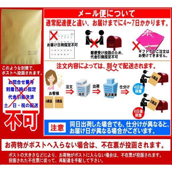 そばの実 国産(北海道産) 食品 ソバ 蕎麦 むき実・ぬき実 500g×1袋 送料無料 ※2017年新物 セール|onomichi-marukin|14