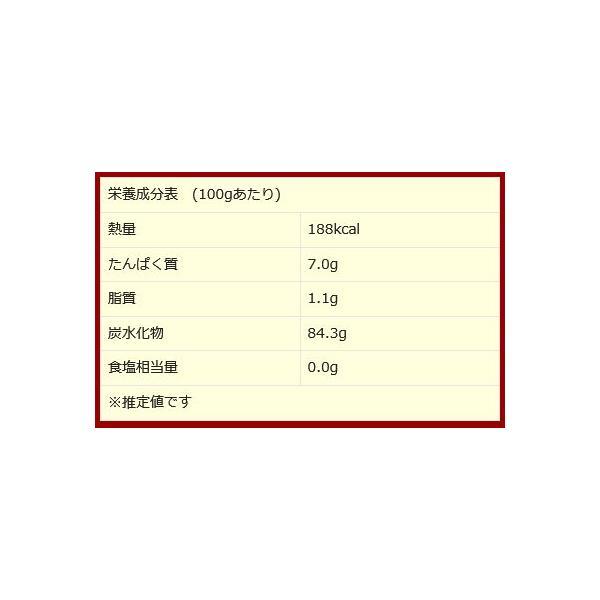 [8/27以降の発送]きくいも 菊芋 チップス キクイモ 国産 有機 50g×1袋 無添加 送料無料 イヌリン 菊芋 セール|onomichi-marukin|06