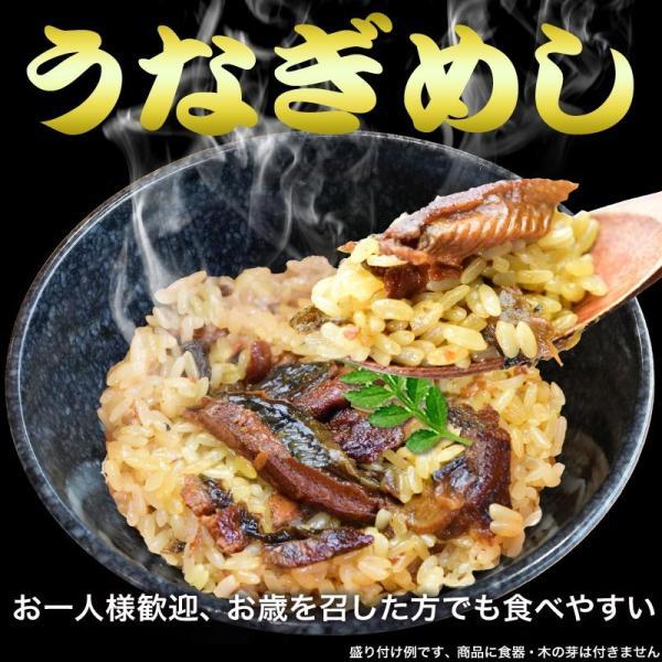 土用 丑の日 うなぎめし 6個 送料無料|onomichi-marukin|02