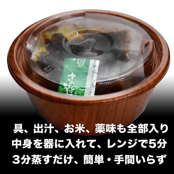 土用 丑の日 うなぎめし 6個 送料無料|onomichi-marukin|06