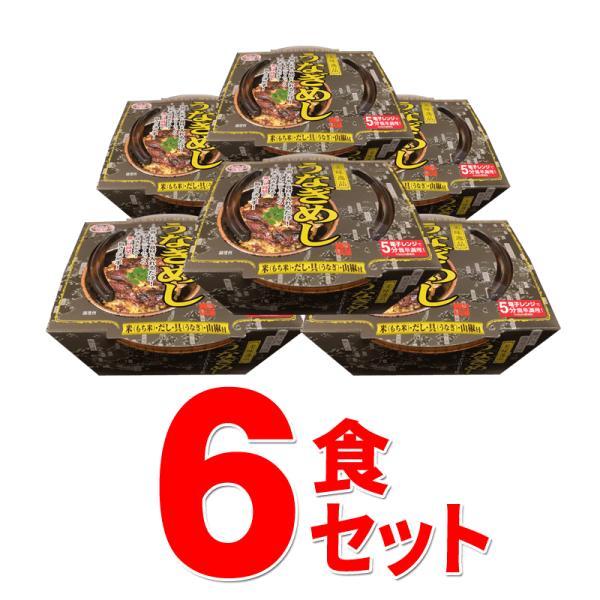 土用 丑の日 うなぎめし 6個 送料無料|onomichi-marukin|07