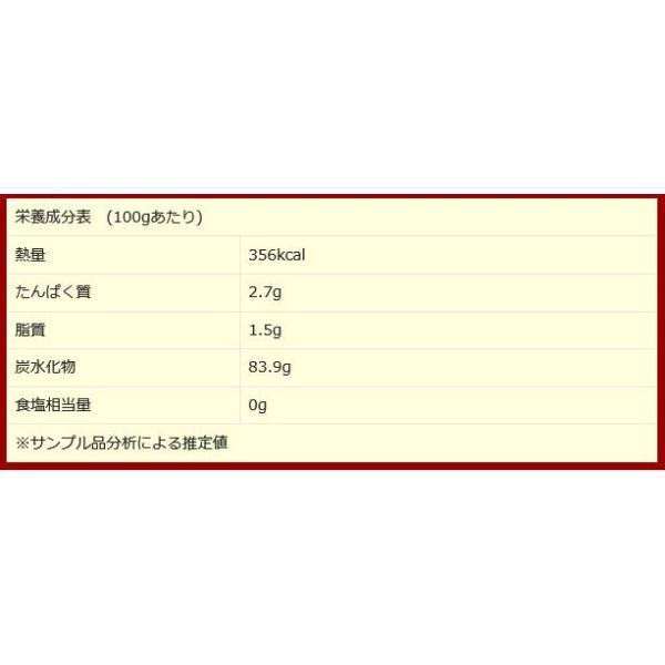 無添加 ドライマンゴー 砂糖不使用 100g×1袋 同梱2袋(4000円、クーポン利用で2000円)で+1袋おまけ付きに メール便限定送料無料|onomichi-marukin|15