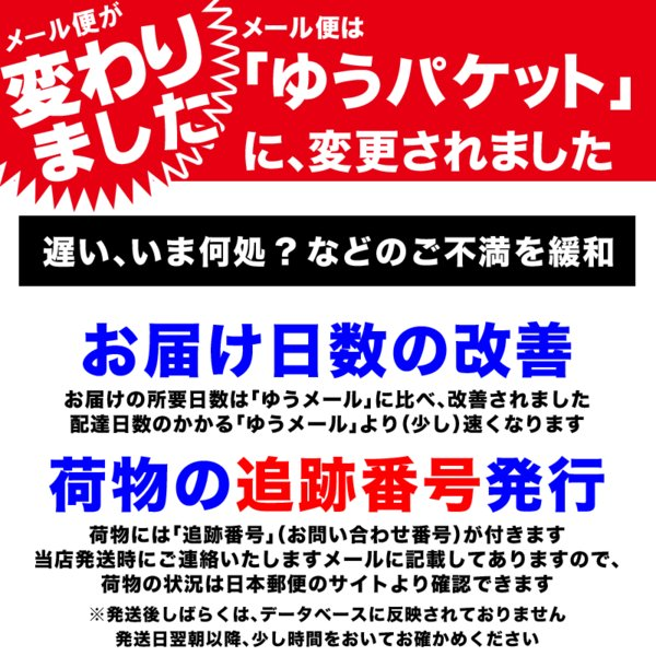 国産 乾燥きくらげ 50g×1袋 送料無料 木耳 キクラゲ きくらげ|onomichi-marukin|12